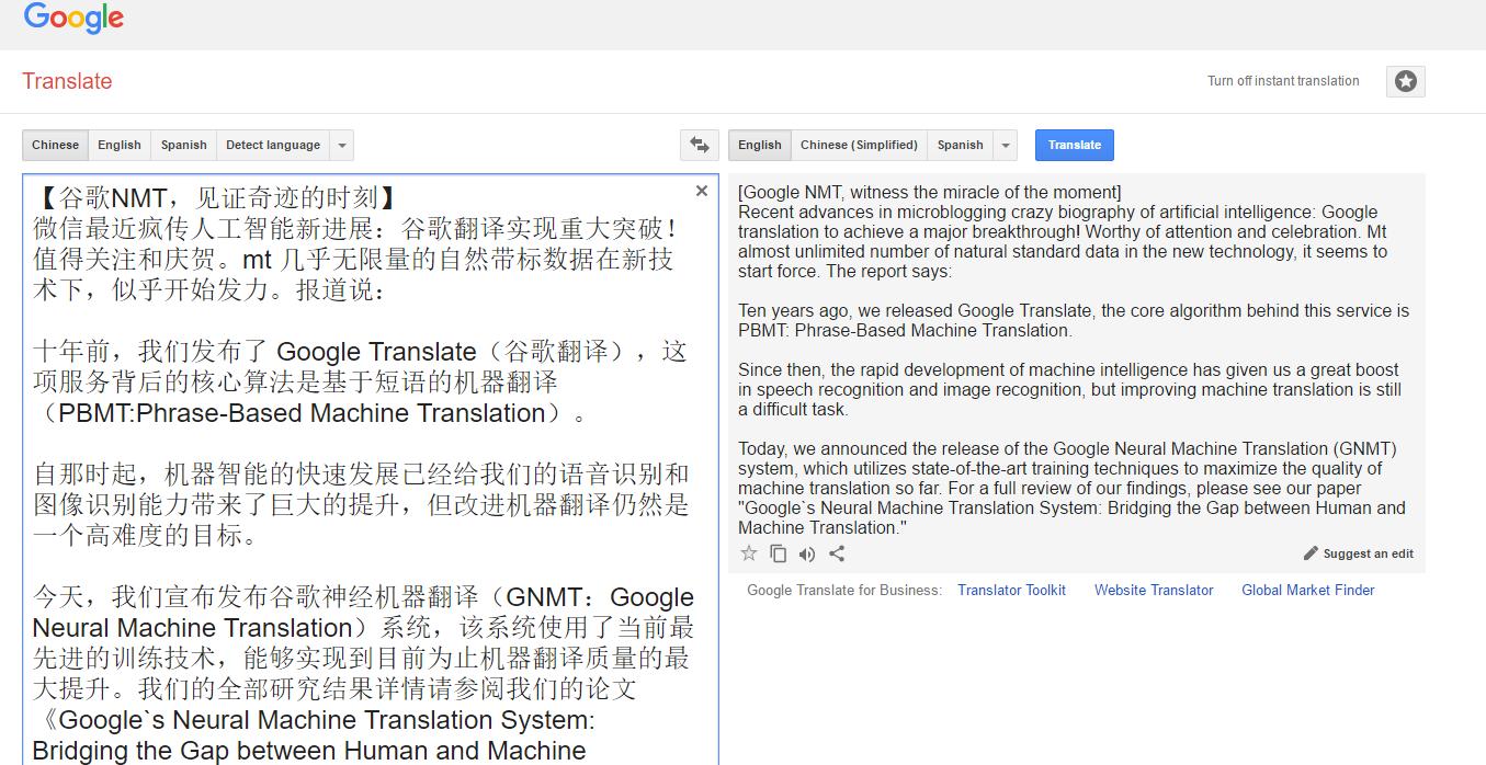 科学网-Newest GNMT: time to witness the miracle of Google